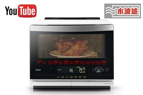 steam oven demo video