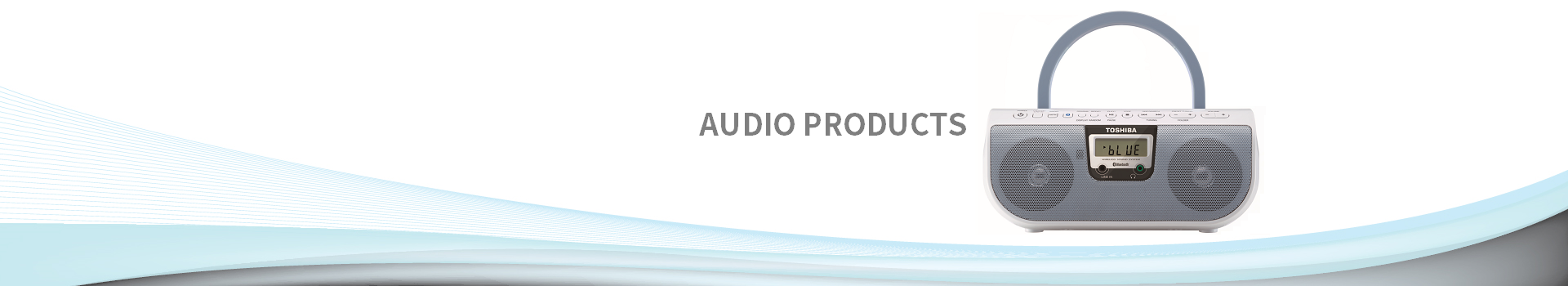 audio products banner