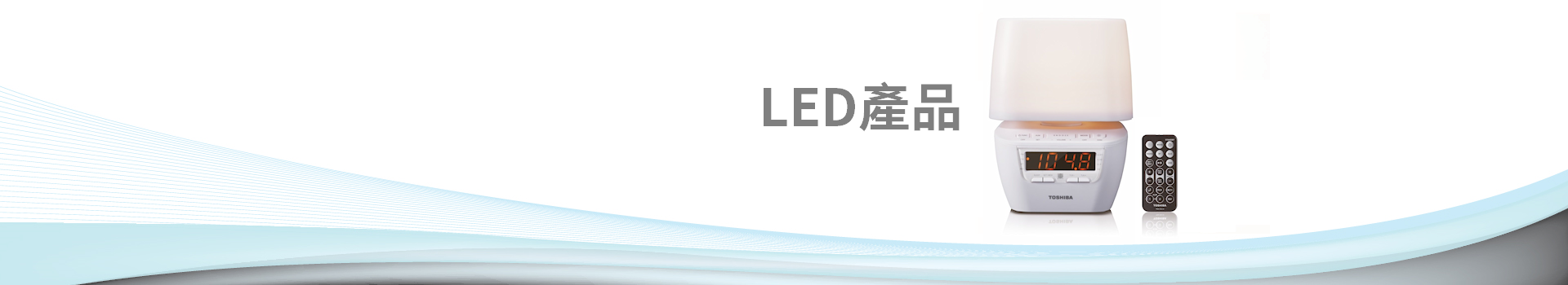 led products banner