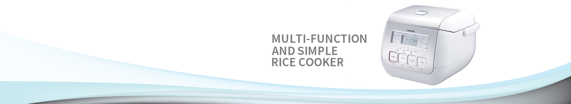 multi-function rice cooker banner