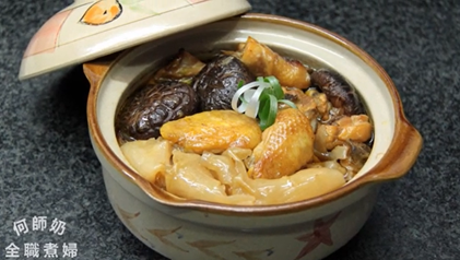 Stewed Chicken with Fish Maw & Mushrooms